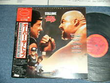 ost OVER THE TOP SAMMY HAGAR,ASIA,EDDIE MONEY,GEORGIO MORODER Japan LP+Obi