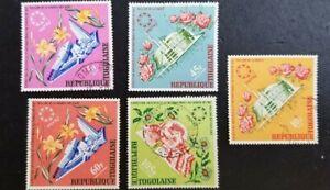 Togo Expo 1967 Postally Used 5 values