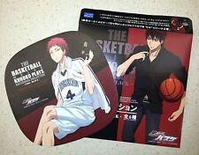 Kuroko's Basketball Kutsurogi Collection Half Cool Black Seijuro Akashi NAS New