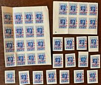 1923 FAR EAST RUSSIA IMPERF STAMPS LOT MINT UNUSED OVPT SHEET & SINGLES, TCHITA