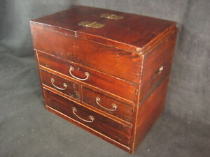 JAPANESE VINTAGE LIDDED 4 DRAWER LIDDED TOP TANSU  SEWING CHEST ZELKOVA