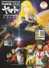 Space Battleship Yamato 2199 DVD Special - A Voyage to Remember - US Seller FAST
