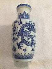 """Chinese porcelain Blue /White Dragon Vase ~ 8"""" tall  4 Characters  Qianlong Mark"""