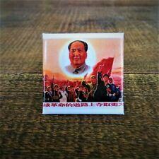 Fridge Magnet China Mao Zedong