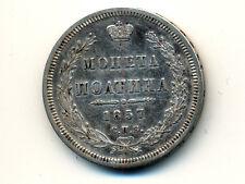 Russia:1/2 Rouble Poltina,1857 * cnb * SILVER *