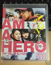 I am a Hero LIVE ACTION ~ Japanese Movie DVD (ENG SUB) Zombie / Monster Movie