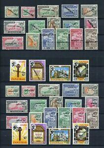 ZANZIBAR 1964-67 REPUBLIC COMPLETE SG394/82 INC (4) DEFINITIVE SETS MNH