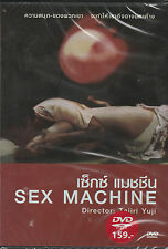 Sex Machine: Hiwai na kisetsu (2005) Japanese Movie English Subtitle < DVD>