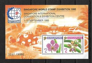SMT, SINGAPORE SC #717c 1995 ORCHIDS SHEET 3597/9000, MNH, CV € 160+++