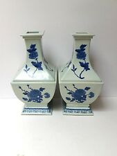 Antique Chinese Blue & White Square Porcelain Vases