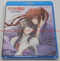 New Rurouni Kenshin Trust & Betrayal Tsuioku-hen Blu-ray Japan English Subtitles