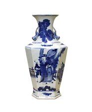 Chinese Blue White Porcelain Rhomboid Hexagon Scenery Vase cs4104