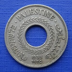 Palestine 5 Mils Coin, 1935 British Mandate, Copper Nickel 2.9g~KM#3~VF~X002