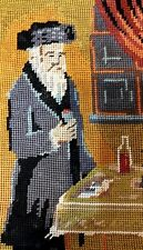 """Vintage Needlepoint Completed Canvas Tapestry Kidush Judaica Religious 10.6*8"""""""