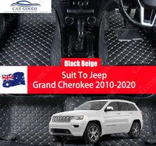3D Customise Tailored Floor Mats Black & Beige Jeep Grand Cherokee 2010-2020