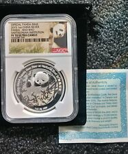 2015 1 oz Proof Silver Medal - Smithsonian China Panda - Bao Bao - NGC PF70 UC