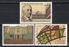 Grèce -Greece 1975 université Thessaloniq Yvert n° 1187 à 1189 neuf ** 1er choix