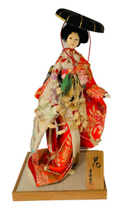"""Vintage Geisha Girl Doll Nishi Authentic Japanese 18"""" With Stand 1960s Rare"""