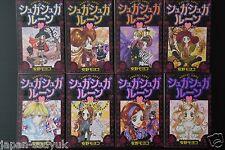 JAPAN Moyoko Anno manga: Sugar Sugar Rune 1~8 Complete Set
