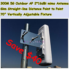 4*Jupiter_R5816M 6km Point to Point 300M 5Ghz Outdoor Wireless AP Bridge 2*16dBi
