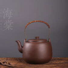Brass Loop Handle Yixing Zisha Clay Tea Water Kettle Boiler 1.5L 50oz
