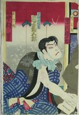 Toyohara CHIKANOBU ukiyo-e ESTAMPE JAPONAISE originale japan woodblock