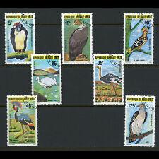 UPPER VOLTA 1979 Birds. SG 537-543. Used. (WD888)