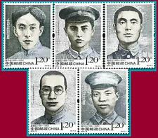 China 2012-18 Early Generals of the People's Army III stamp set MNH