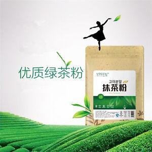 100g Natural Organic Green Tea Powder Japanese Matcha Slimming Tea Green Food