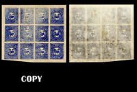 Tibet 1912.- 1 Karmanga – 1/3 Trangka Deep  Blue, Large Sheet of 12,Copy