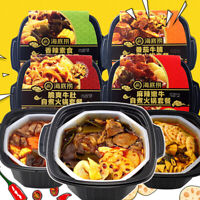 Self-heating Chinese Meal Hot Pot Instant Buffet Food Storage Spicy Snacks Set