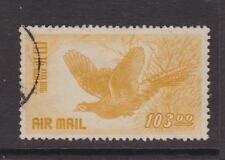 Japan - SG 578 - g/u - 1950/51 - 103y - Air