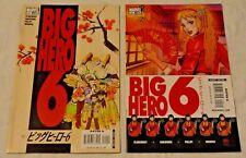 Big Hero 6 #1 & #2 Marvel Pixar Movie Hit