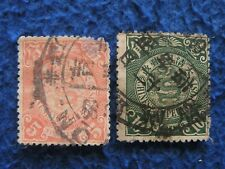 China Imperial Coil Dragon Used Nice Postmark ( 47 )