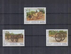 E459. Laos - MNH - Culture - Land Wagons - 1996