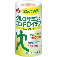 Morinaga Glucosamine and Chondroitin, Healthy Drink, 125ml x 18 packs in 1 box