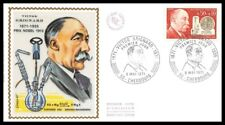 France (Victor GRIGNARD) 1971 - FDC