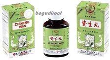 2 x 200 ct,  Lan Zhou Foci, Zi Sheng Wan (gastrointestinal system & spleen) 資生丸