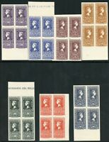 SPAIN CENTENARY  SCOTT#776/79,C127/30 EDIFIL#1075/82  BLOCK SET MINT NH-