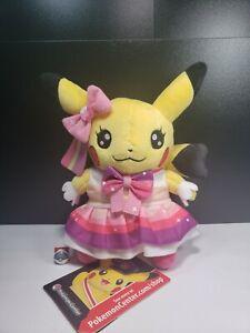 Pokemon Center Pikachu Pop Star Soft Stuffed Plush NWT ⭐TRUSTED FREE SHIPPING ⭐