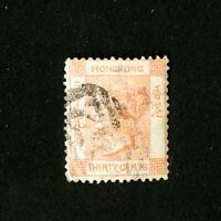 Hong Kong Stamps # 19 VF Used