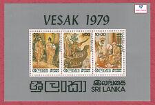 VESAK - 1979  Stamp Souvenir sheet - Sri Lanka, Ceylon