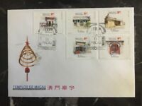 1995 Macau First Day Cover FDC Temples Of Macau Full Set Of Stamps