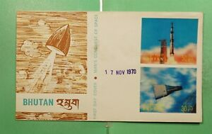 DR WHO 1970 BHUTAN FDC SPACE 3-D IMPERF COMBO CACHET  g11380