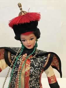 Chinese Empress Barbie Doll Only Mattel 1997 The Great Eras Collection Used Euc