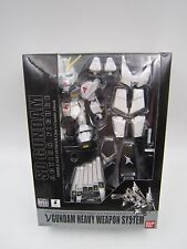 SD Gundam Action Figure RX-93/FA-93HWS Nu Gundam Heavy Weapon System Bandai H.K.
