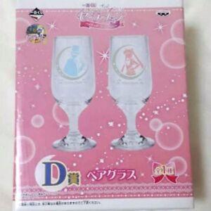 Sailor Moon Pair Glass Ichiban Kuji prize Tsukino Usagi & Tuxedo Mask Banpresto