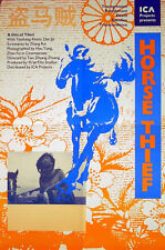 HORSE THIEF 1986 Rigzin Tseshang Zhuangzhuang Tian CHINA UK POSTER