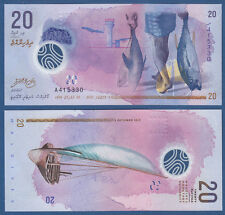 MALEDIVEN / MALDIVES 20 Rufiyaa 2015 Polymer UNC P.27