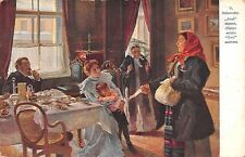 """Modern Russian Painters, """"Two mothers"""" V. Makowsky"""